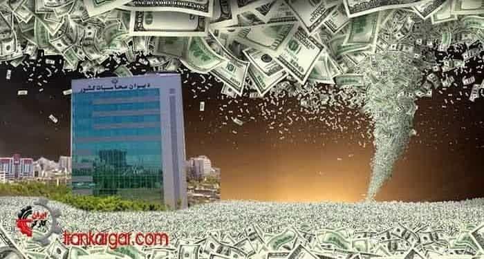 سپردههای بانکی