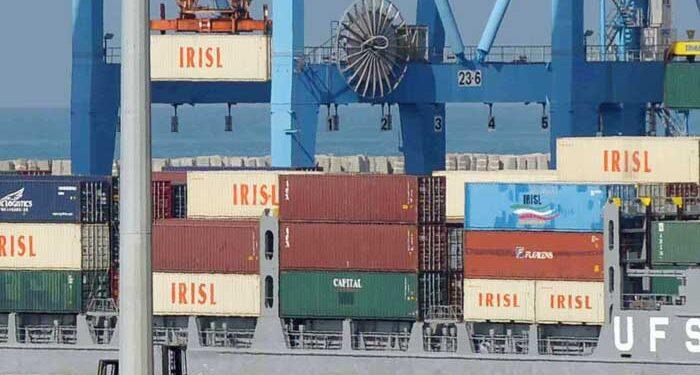 تحریم صنایع دریایی