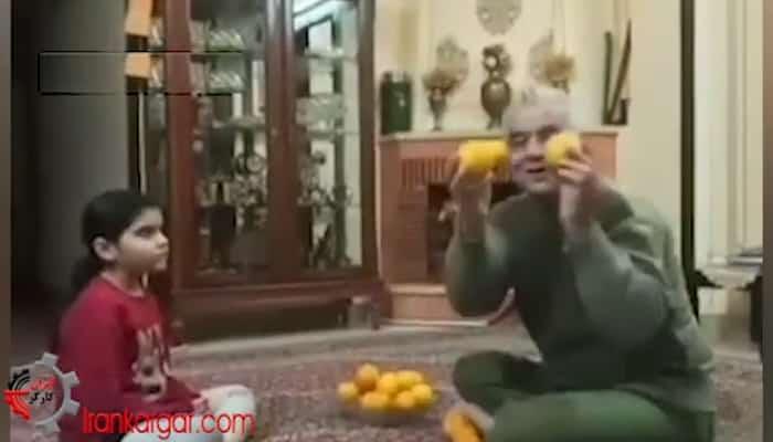 طنز زیبای نشان دادن نحوه توزیع بیت المال در جمهوری اسلامی توسط یک پدر بزرگ به نوهاش