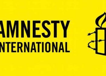 هشدار سازمان عفو بین الملل نسبت به احتمال اعدام ۸ زندانی بلوچ و عرب