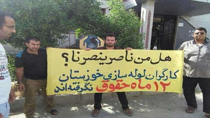 فروپاشی کارخانه لوله سازی خوزستان