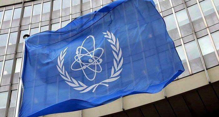 گزارش جدید آژانس انرژی اتمی