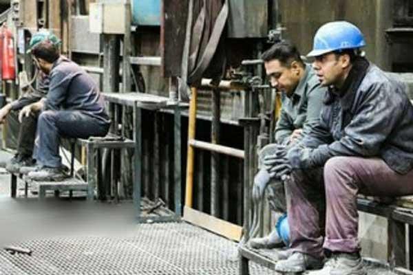 تهدید به اخراج از کار