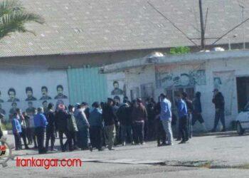 تجمع اعتراضی کارگران بخش آفات
