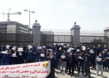 تجمع اعتراضی کارگران توزیع برق