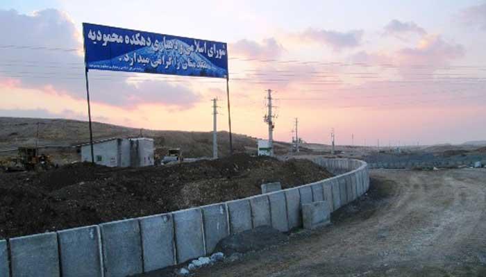 زمینخواری تعاونی مسکن وزارت کشور