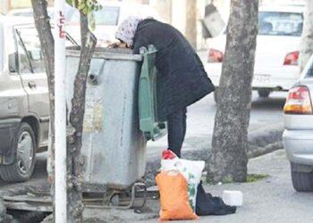 پدیده نوظهور زباله گردی زنان