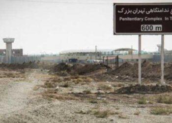اعتصاب غذای جمعی شکنجه یک زندانی