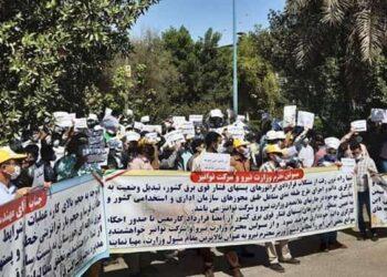 کارکنان شرکتی مخابرات خوزستان