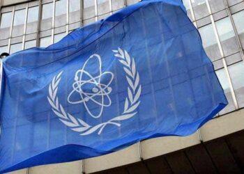 آژانس بین المللی انرژی اتمی؛ ایران استفاده از یک نوع جدید سانتریفیوژهای پیشرفته