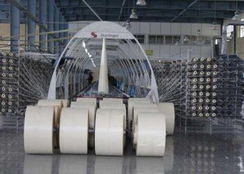 تعطیلی شرکت یاران ساختار آذر