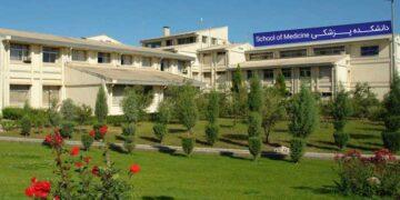 اعتراض کارکنان دانشگاه علوم پزشکی گلستان