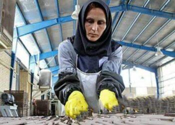 زنان کارگر ایران