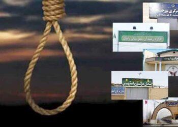 تشدید اعدام زندانیان - اعدام ها در ایران