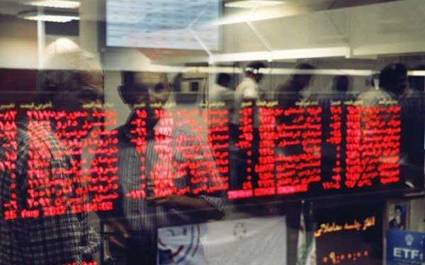 سرمایه های مردم در بازار بورس