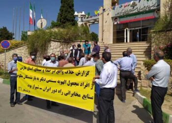 تجمع بازنشستگان مخابرات راه دور شیراز در اعتراض به صدا و سیما
