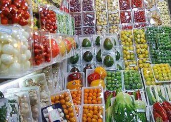 میوههای لاکچری