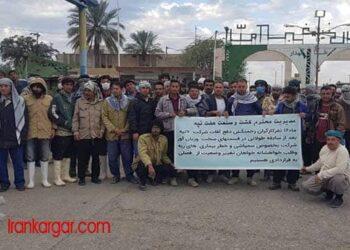 تجمع کارگران دفع آفات هفت تپه در اعتراض به وضعیت قراردادها