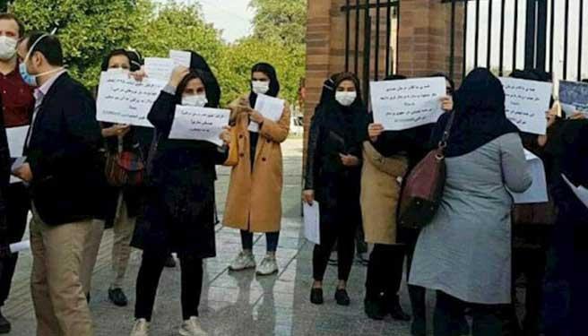 اعتراض پرستاران تامین اجتماعی