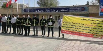 تجمع اعتراضی کارگران، کشاورزان، دانشجویان و مالباختگان در شهرهای ایران