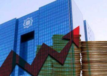 بانک مرکزی در سال ۹۹