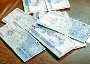 گزارش صندوق بین المللی در رابطه با ته کشیدن ذخایر ارزی ایران