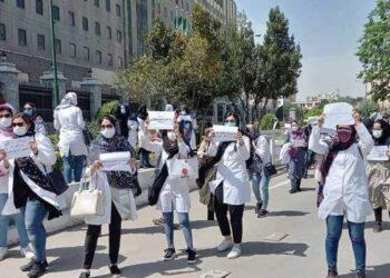 تجمع بزرگ انجمن داروسازان