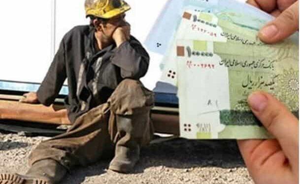 وضعیت اقتصادی کارگران