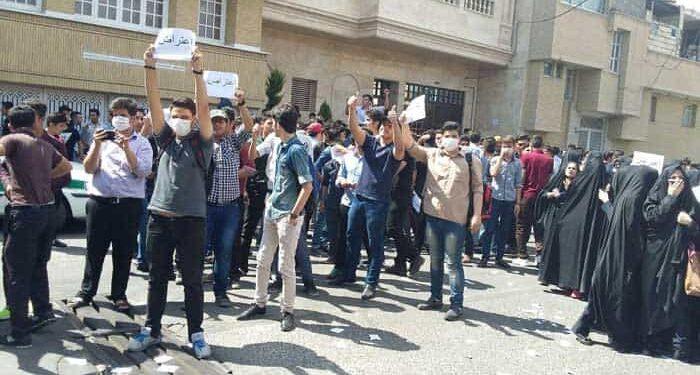 بیانیه انجمن صنفی فرهنگیان خراسان شمالی در محکومیت برخورد نیروی انتظامی با دانش آموزان