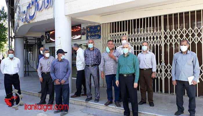 تجمع سراسری بازنشستگان و مستمری بگیران تامین اجتماعی خرم آباد