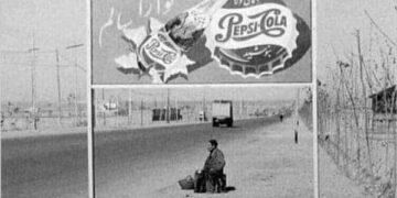 خروجی تهران
