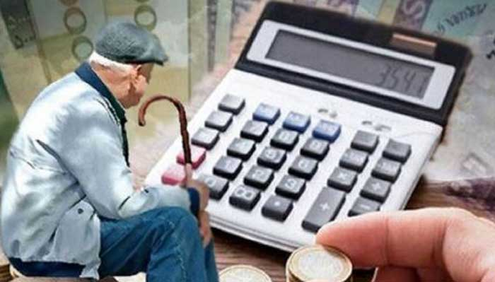 مبنای محاسبه بازنشستگی