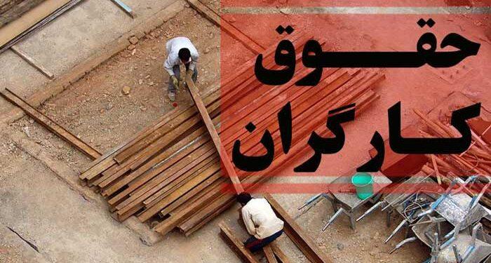 طرح «بنای ایران»