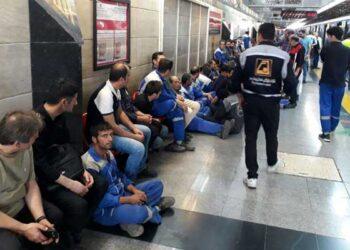 تجمع کارگران خط۵ قطار شهری تهران در اعتراض به دستمزد عقب افتاده