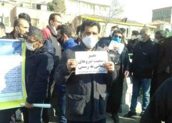 تجمع کارگران خدماتی آموزش و پرورش اصفهان در اعتراض به کاهش حقوق و مزایا