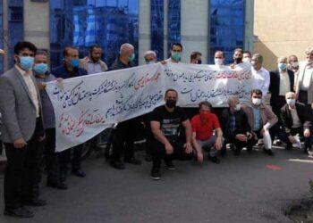 تجمع بازنشستگان کارخانه پارس متال در اعتراض به محقق نشدن وعده های کارفرما