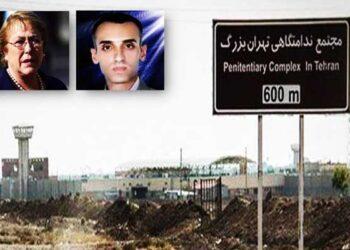 زندانی سیاسی ناصر فهیمی