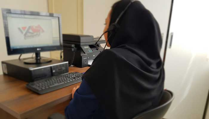 نرخ مشارکت اقتصادی زنان