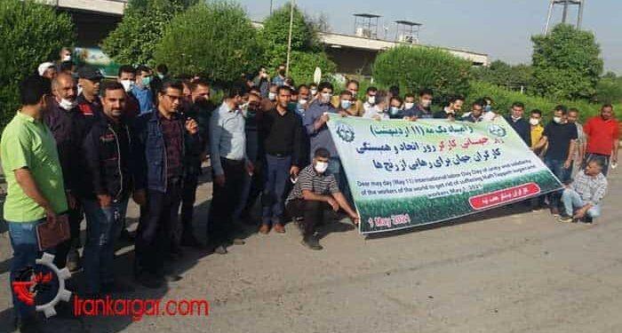 تجمع کارگران و بازنشستگان به مناسبت روز جهانی کارگر