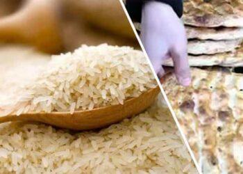 گرانی روزافزون برنج و حذف آن از سفره میلیونها ایرانی