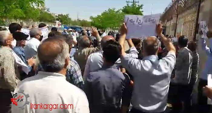 بیانیه پایانی تجمع سراسری بازنشستگان و کارگران