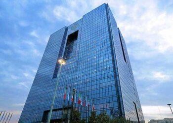 ساختار بانک مرکزی