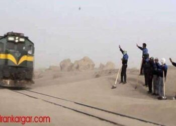 اعتراض کارگران راه آهن