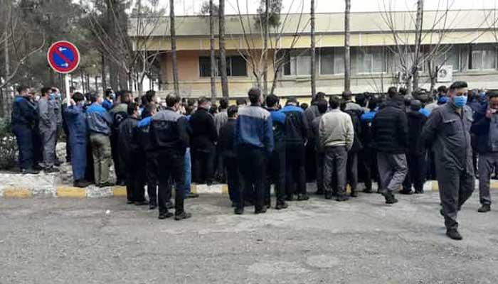کارگران لاستیک پارس