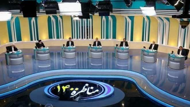 مناظره های انتخاباتی ۱۴۰۰
