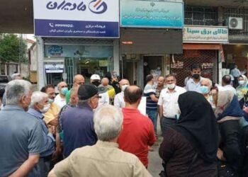 تجمع اعتراضی بازنشستگان و مستمری بگیران تامین اجتماعی