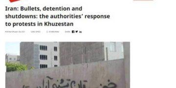 آرتیکل ۱۹: گلوله ، بازداشت و قطع اینترنت، پاسخ مقامات به اعتراضات در خوزستان
