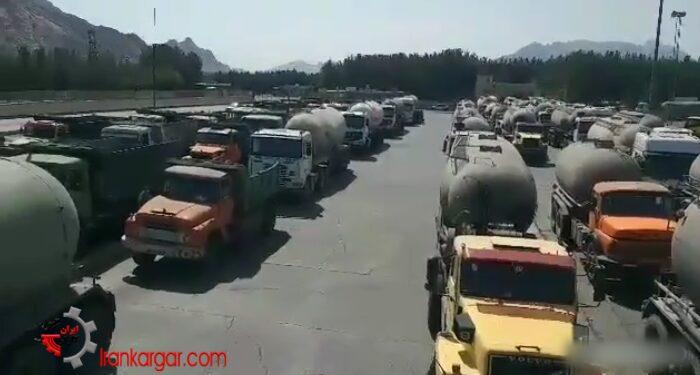 سیمان سپاهان اصفهان