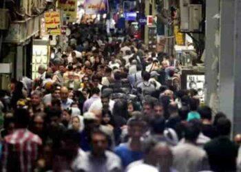 نرخ رشد جمعیت