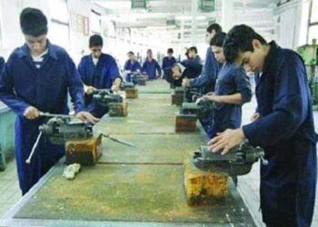 استثمار کارگران